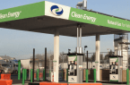 clean-energy-station-2