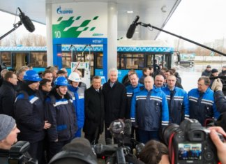 Gazprom2-324x235 Alternative Fuel Vehicle News
